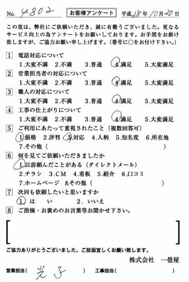CCF_001444