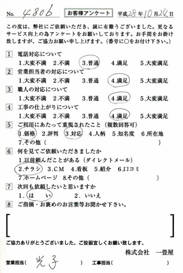 CCF_001445