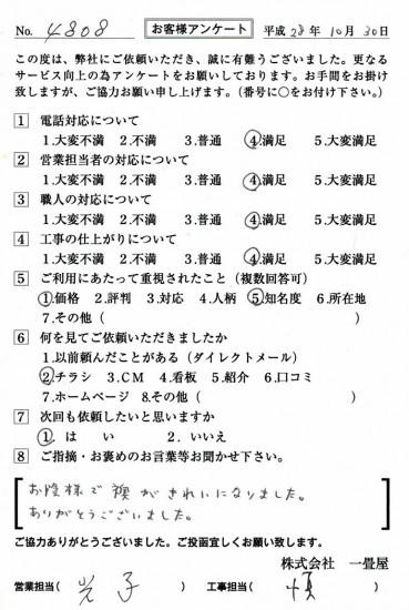 CCF_001446