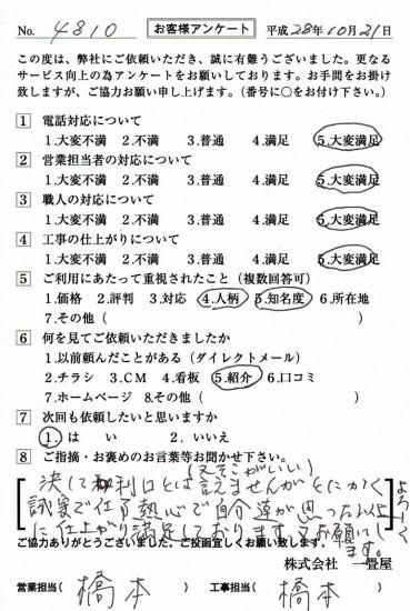 CCF_001447