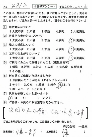 CCF_001448