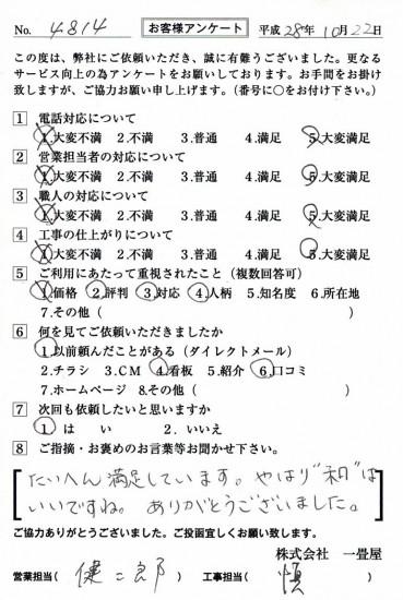 CCF_001449