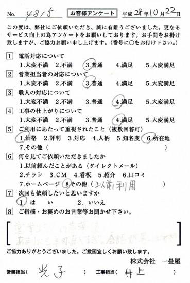 CCF_001450