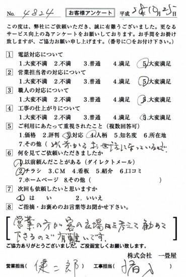 CCF_001451