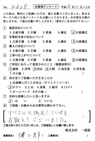 CCF_001452