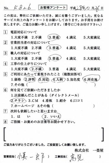 CCF_001453