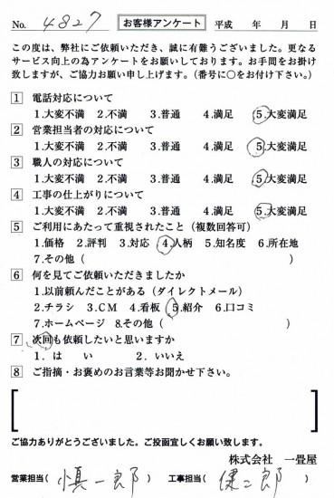 CCF_001454