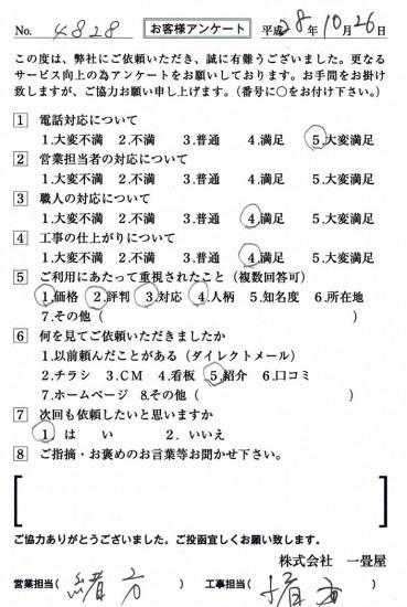 CCF_001455