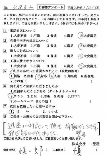 CCF_001457