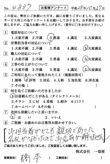 CCF_001458