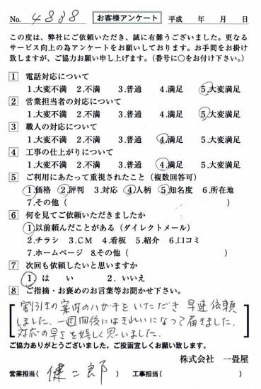 CCF_001459