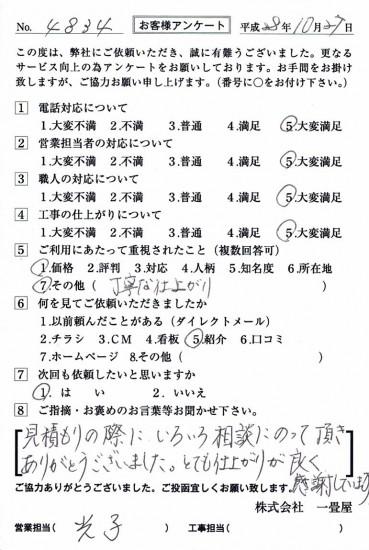CCF_001460