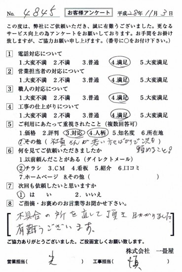 CCF_001461