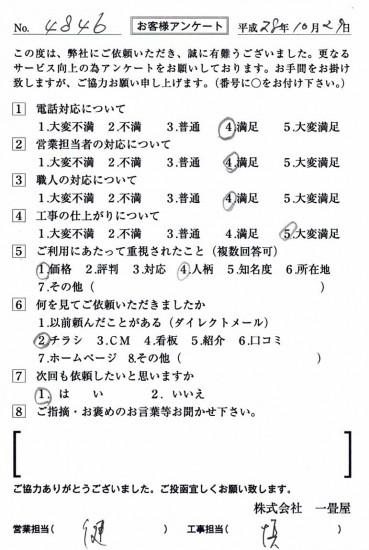 CCF_001462