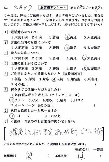 CCF_001463