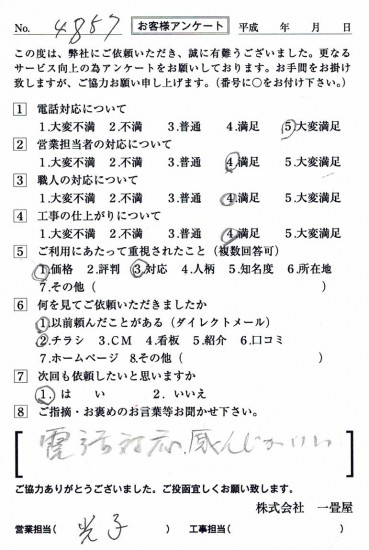 CCF_001464