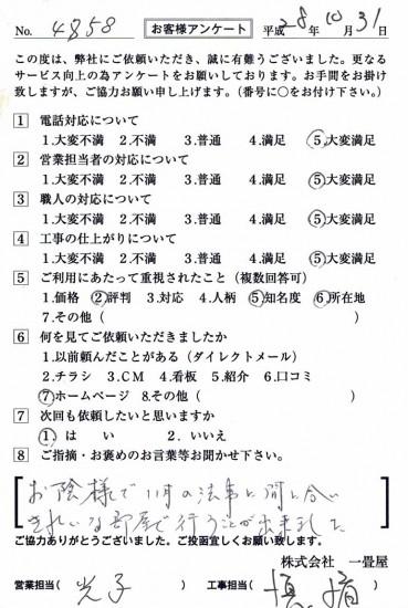 CCF_001465
