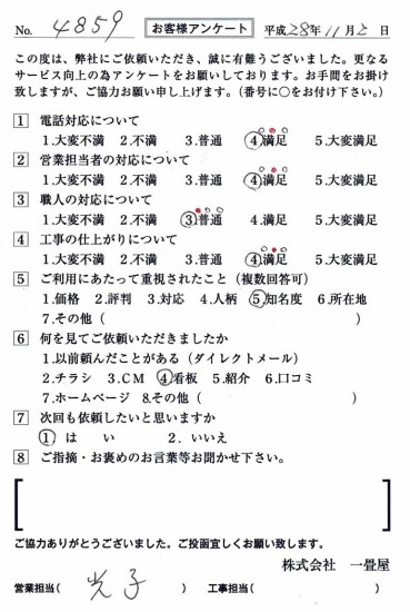 CCF_001466