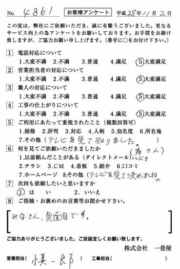 CCF_001467