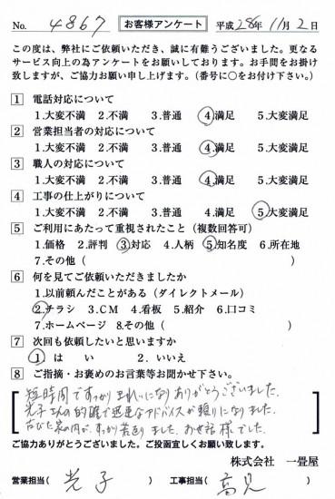 CCF_001468