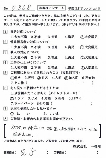 CCF_001469