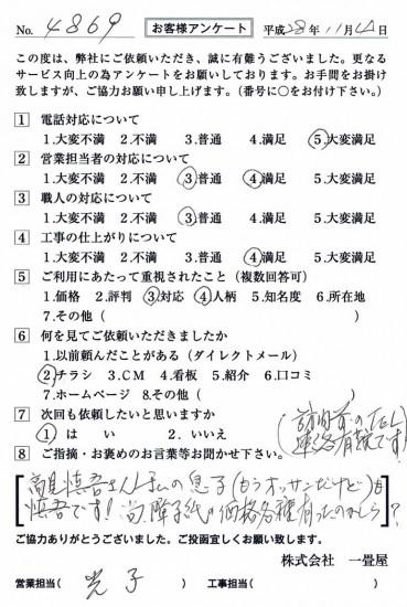CCF_001470