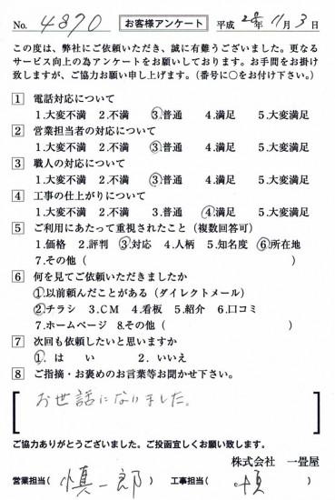 CCF_001471