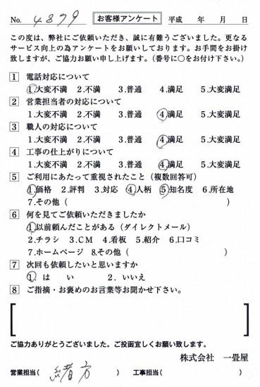 CCF_001472