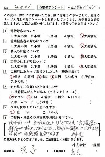 CCF_001474