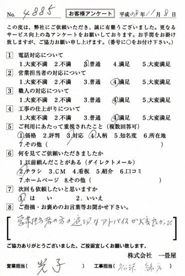 CCF_001475