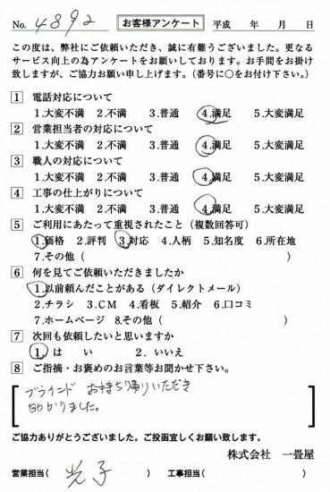 CCF_001478