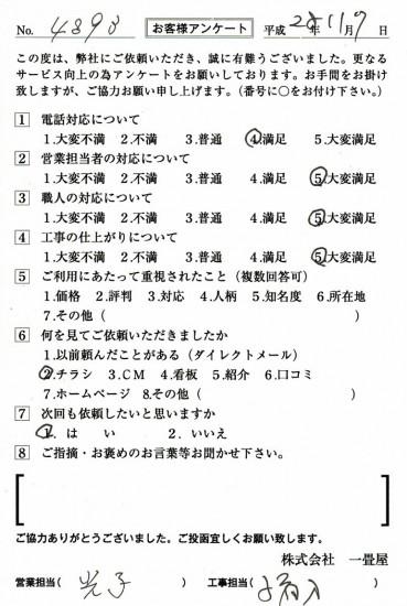 CCF_001479