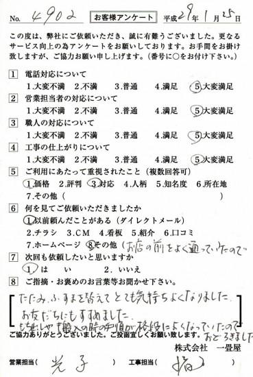 CCF_001481