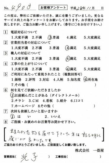 CCF_001482
