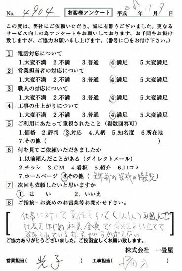 CCF_001483