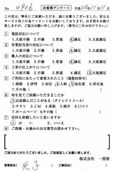 CCF_001484