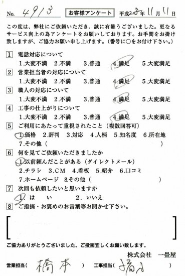 CCF_001485