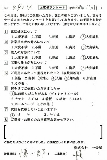 CCF_001486