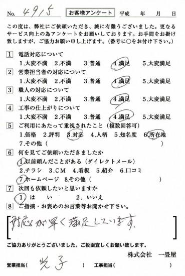 CCF_001487