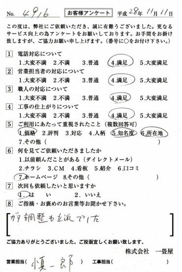 CCF_001488