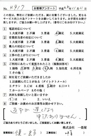 CCF_001492