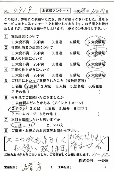 CCF_001493