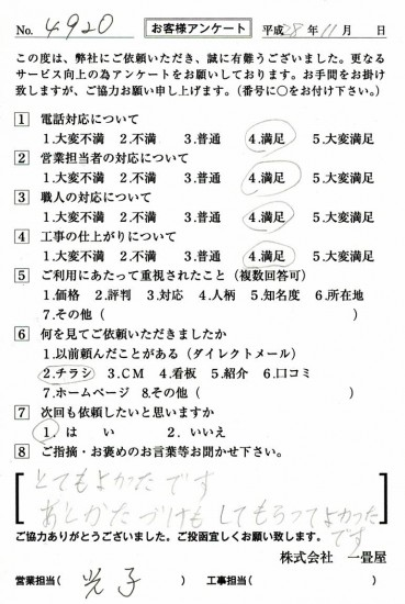 CCF_001494