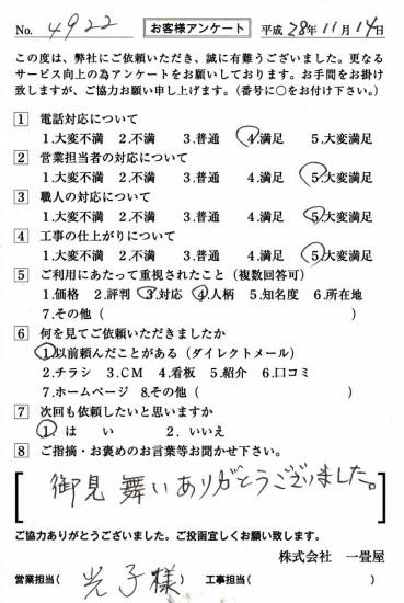 CCF_001495