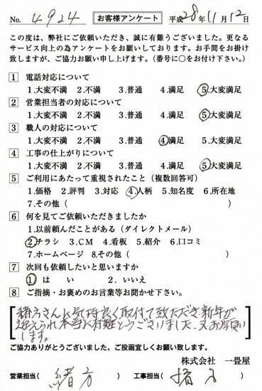 CCF_001497