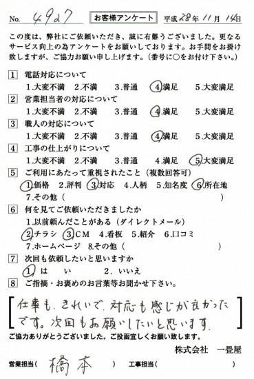 CCF_001499
