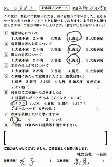 CCF_001502