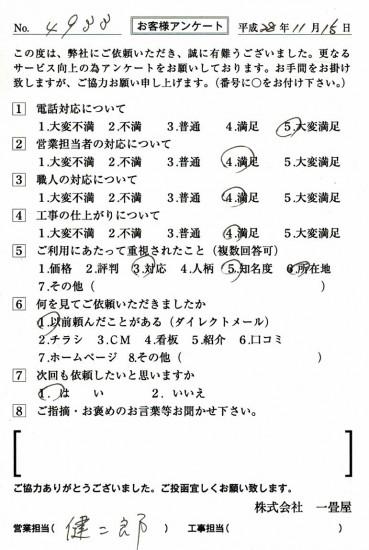 CCF_001503