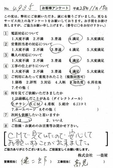 CCF_001505