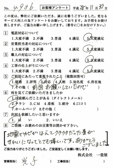 CCF_001506